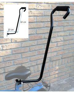 Barre de guidage pour vélo enfant
